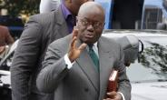 Calling Me A Wee Smoker Is A  Recitation From An NDC Propaganda Book – Akufo Addo