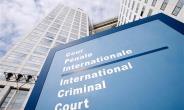 Criminals On The International Criminal Court