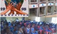 Old Students Of Nsuta Presby JHS Support Their Alma Mater