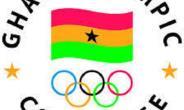 GOC Announce Motivational Package For Team Ghana Ahead Of Youth Olympics
