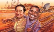 Ghana-China Relations To See A New Direction