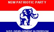 NDC UK & Ireland Chapter Calls For Calm In NPP