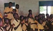 Afram Plains Schools To Receive Support