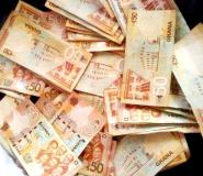 GCB To Clear UT, Capital Debts