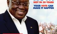 NPP Germany Endorses Akufo-Addo