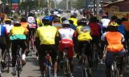 Cycling Competition To Mark This Year's World Tourism Day