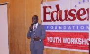 Edusei Foundation positivity reaches the youth of New York