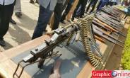 Kumasi Arms Cache Belonged To Ivorians - Police