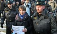 Release Ms. Evgenia Chirikova, leader of the Campaign for the Defence of the Khimki Forest in the Moscow