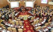 Ghana's Parliament To Ratify Agreement To Save Planet Next Month
