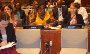 Nana Oye Lithur Delivering Her Statement
