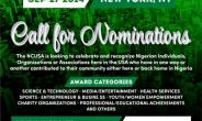 The US Edition Of The Nigeria Centenary Awards (NCUSA) Takes Place In New York, September 26th – 27th, 2014