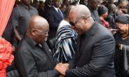 Nana Addo mourns with Mahama over mother's death