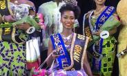 Adjoa Serwaa Obeng Crowned Miss Ghana Uk 2015!