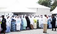 Ghana Hajj Board Commended