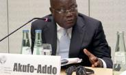 NPP France Invite Nana Akufo Addo to Paris on Monday 25 May2015