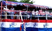 NPP–Germany Elects New Officers
