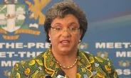 Hannah Tetteh, Minister for Foreign Affairs of Ghana