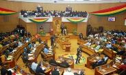 Wake Up Ghana Parliament