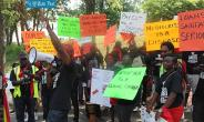 Ghanaians Hold Occupy Ghana Embassy Demonstration In DC