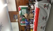 Remain United And Work Together To Win 2016 Elections - Hajia Joyce Mahama Tells NDC UK & Ireland Chapter