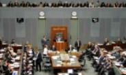 Australian MPs Allowed To Breastfeed In Parliament