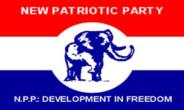 NPP expresses condolences on death of President Mills