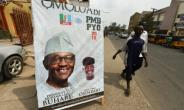 2019 will be the fifth time that Muhammadu Buhari runs for president, after losing elections in 2003, 2007 and 2011, and finally succeeding in 2015.  By PIUS UTOMI EKPEI (AFP)