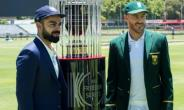 Teams' captains, India's Virat Kohli (L) and South Africa's Faf du Plessis, pose with the 2018 Freedom Series trophy, at the Newlands Cricket ground in Cape Town, prior to their Test match series, on January 3.  By RODGER BOSCH (AFP)