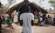 Thousands of people have fled violence in South Sudan.  By FLORENT VERGNES (AFP/File)