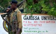The 2016 attack on Garissa university in Kenya was claimed by Shabaab insurgents.  By TONY KARUMBA (AFP/File)