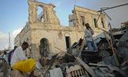 The friendly fire occurred after two bomb blasts that killed dozens of people.  By Mohamed ABDIWAHAB (AFP/File)