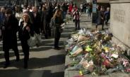 The Italian mother of London attacker Youssef Zaghba says that she believes her son was radicalised by a combination of online propaganda and contacts in London.  By Adrian DENNIS (AFP/File)