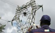 The Ivorian Electricity Company (CIE) is using drones to revolutionise the inspection of its infrastructure.  By SIA KAMBOU (AFP/File)