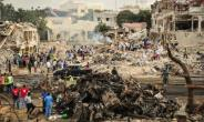 The October 14 attack in Mogadishu was the deadliest in Somalia's history.  By Mohamed ABDIWAHAB (AFP/File)