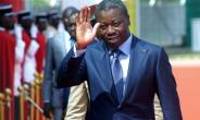 The opposition party in Togo wants to bring an end to more than 50 years of rule by the Gnassingbe family, currently continued by President Faure Gnassingbe (pictured here).  By EMILE KOUTON (AFP/File)