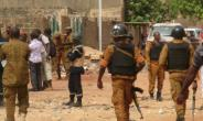 The speed at which jihadist violence has spread in Burkina Faso has taken many by surprise.  By STR (AFP/File)