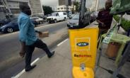The regulator (Arcep) wants MTN Benin to pay 134.4 billion CFA francs -- the equivalent of $213 million (205 million euros) -- in frequency fees for 2016 and 2017.  By PIUS UTOMI EKPEI (AFP/File)