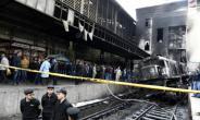 The train crash sparked a major fire at Cairo's Ramses station.  By Khaled DESOUKI (AFP)