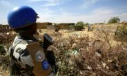 There are around 12,000 troops operating under the UN peacekeeping mission in South Sudan.  By ASHRAF SHAZLY (AFP/File)