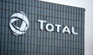 Total denied the Le Monde report, saying in a statement that it
