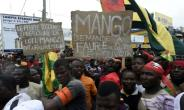 Two days of anti-government protests this week saw hundreds of thousands of people take to the streets of Togo's capital Lome.  By PIUS UTOMI EKPEI (AFP)