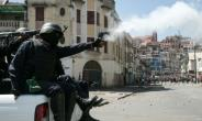 Two people were killed and 16 wounded in clashes in Madagascar.  By RIJASOLO (AFP)
