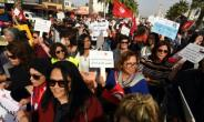 Tunisian women protest to demand equal inheritance rights, on March 10, 2018, in the capital Tunis.  By FETHI BELAID (AFP)