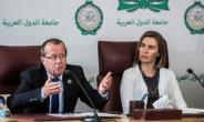 UN envoy Martin Kobler and EU foreign policy chief Federica Mogherini pledge their support to Libya's unity government during talks at the Arab League headquarters in Cairo, on March 18, 2017.  By KHALED DESOUKI (AFP)