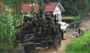 UN investigators said that DR Congo's security forces and militia members were targeting civilians in the Kasai region in a