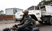 UN peacekeepers in the Democratic Republic of Congo have been tasked with helping to prepare elections and avoid deadly violence.  By JOHN WESSELS (AFP/File)
