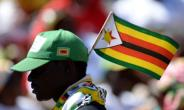 Under long-time leader President Robert Mugabe, 93, Zimbabwe has suffered mass unemployment, a collapse of many public services and banknote shortages as foreign investors have fled.  By ALEXANDER JOE (AFP/File)