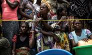 Violence in DR Congo has left millions of people in need of food aid, says the UN.  By JOHN WESSELS (AFP)