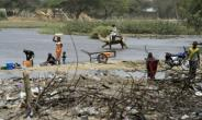 Years of bloody attacks by Boko Haram have badly affected the region around Lake Chad.  By PHILIPPE DESMAZES (AFP/File)